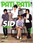 PATi・PATi(パチパチ) 9月号
