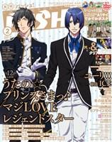 PASH! 2017年2月号