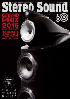StereoSound(ステレオサウンド) No.197