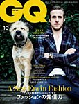 GQ JAPAN 2014年10月号