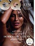 GQ JAPAN 2014年12月号