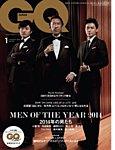 GQ JAPAN 2015年1月号
