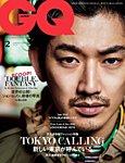 GQ JAPAN 2015年2月号