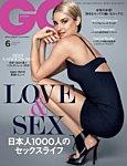 GQ JAPAN 2015年6月号