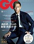 GQ JAPAN 2015年9月号