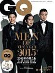 GQ JAPAN 2016年1月号