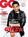 GQ JAPAN 2016年4月号