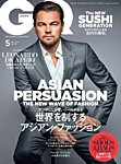 GQ JAPAN 2016年5月号