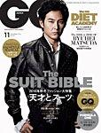 GQ JAPAN 2016年11月号