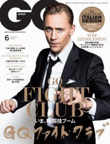 GQ JAPAN 2017年6月号