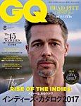 GQ JAPAN 2017年8月号