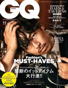 GQ JAPAN 2017年11月号