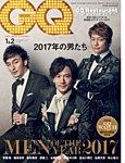 GQ JAPAN 2018年1-2月号合併号