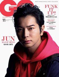 GQ JAPAN 2018年11月号