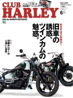 CLUB HARLEY 20136
