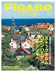 フィガロジャポン ヴォヤージュ(madame FIGARO japon voyage) Vol.29