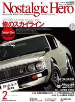 Nostalgic Hero 2013年2月号通巻155号