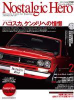 Nostalgic Hero 2014年2月号通巻161号