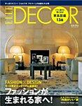 ELLE DECOR(エルデコ) 10月号