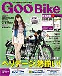 GooBike [Special版] 2016年6月号