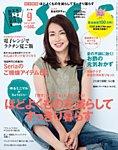 ESSE(エッセ) 2016年9月号