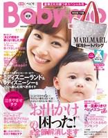 Baby-mo 2017年春夏号