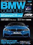 BMW COMPLETE(ビーエムダブリュー コンプリート) VOL.59
