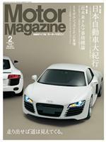 Motor Magazine Archives No.631