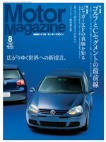Motor Magazine Archives No.637
