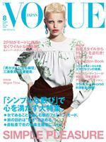 VOGUE JAPAN August 2011 No.144