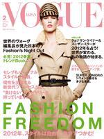 VOGUE JAPAN February 2012 No.150