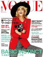 VOGUE JAPAN August 2012 No.156
