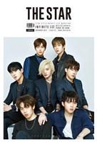 THE STAR 2016年11月号