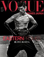 VOGUE HOMMES JAPAN VOL.6 S/S 2011 Issue
