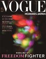 VOGUE HOMMES JAPAN VOL.7 A/W 2011-2012 Issue