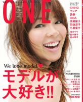 ONE [Lite版] August 2010 No.1