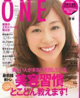 ONE [Lite版] March 2011 No.3
