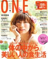ONE [Lite版] July 2012 No.4