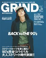 GRIND 2011 MAY vol.13