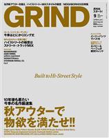 GRIND 2011 SEPTEMBER vol.15