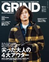 GRIND 2011 DECEMBER vol.18