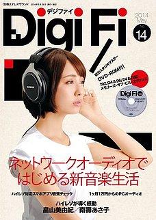 DigiFi No.14