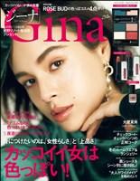 Gina 2017-18 Winter