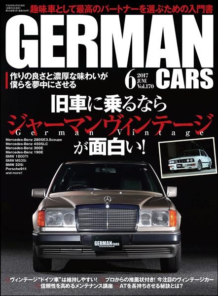GERMAN CARS 2017年6月号
