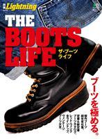 別冊Lightning THE BOOTS LIFE vol.93