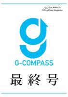 G-COMPASS