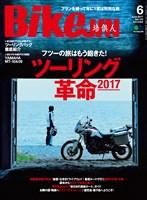 BIKEJIN/培倶人 2017年6月号