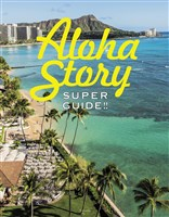 Super Guide! ALOHA STORY