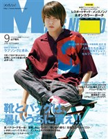 MEN'S NON-NO 2018年9月号