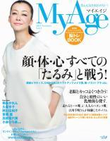 MyAge 2014 Summer